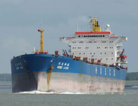 Hebei Lion blue and orange Cargo Ship