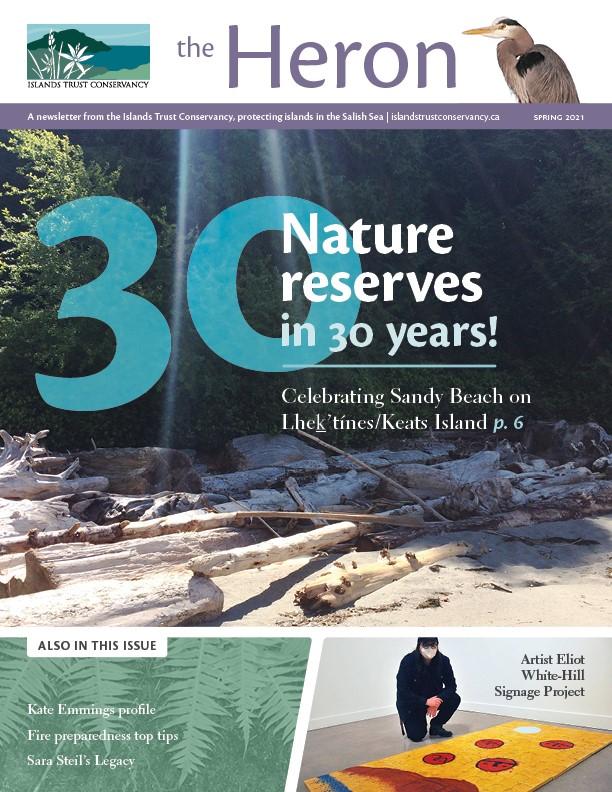HHeon Newsletter 2021 cover